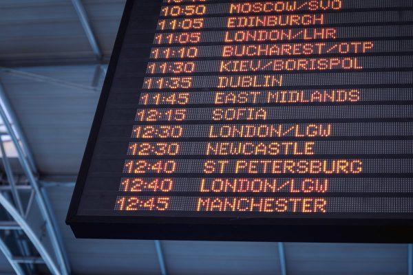 терминал 2 заминаващи